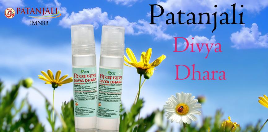 Patanjali Divya Dhara
