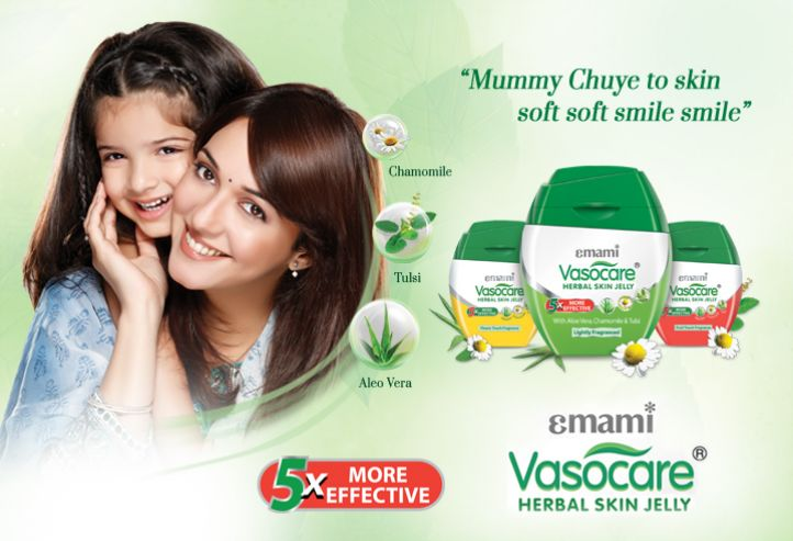 Emami Vasocare Petroleum Jelly Review