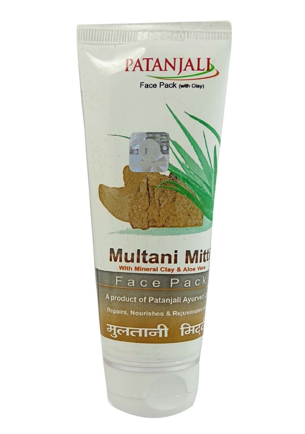 Review on Patanjali Multani Mitti Face Pack