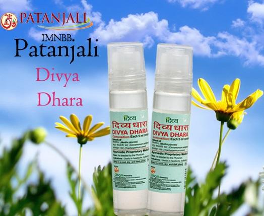 Patanjali Divya Dhara Review