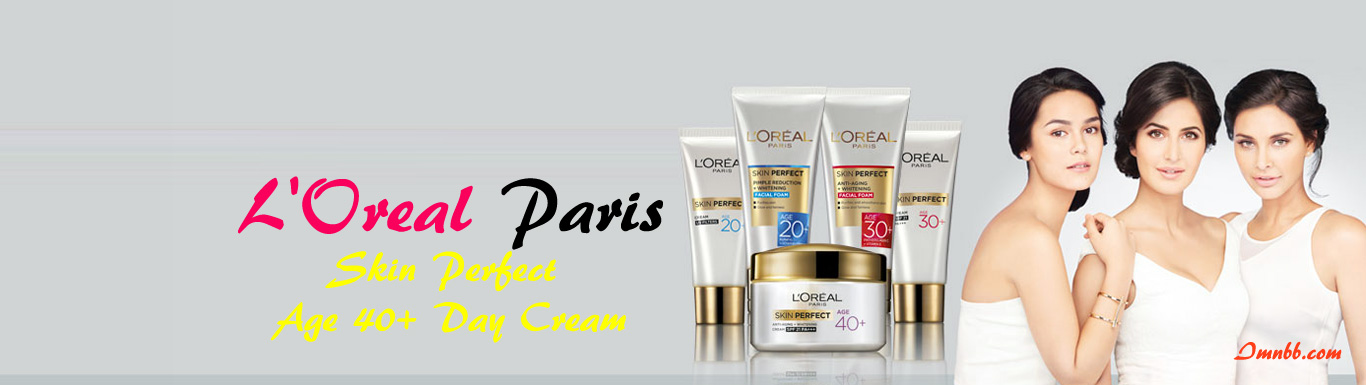 L'Oreal Paris Skin Perfect Age 40+ Day Cream Review