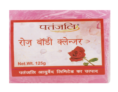 Patanjali Body Cleanser Soap