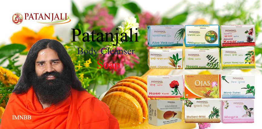 Patanjali Body Cleanser Soap Review